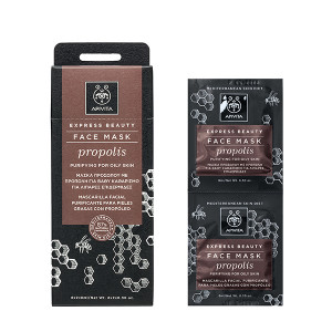 new_express_masks-propolis