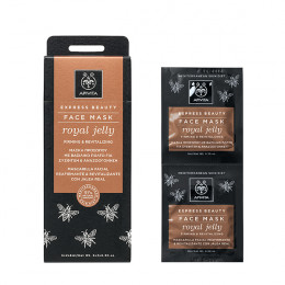 new_express_masks-royal_jelly